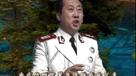 父亲  演唱:马伟光