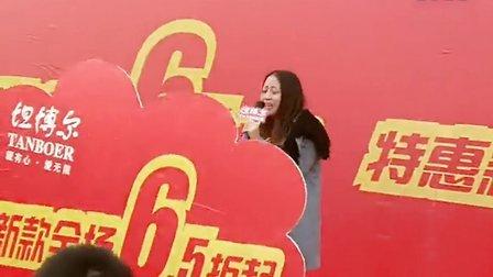 美女主持人朱李思来安丘演唱