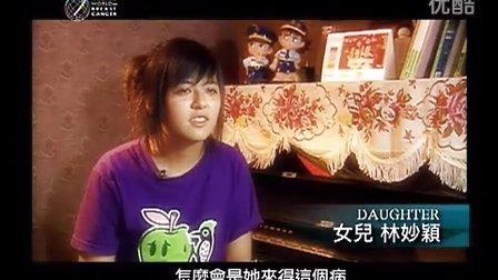 TBRS-13 台灣乳房重建協會 - AVON 麗雲 2008