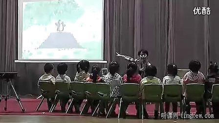 中班语言啪啦啪啦嘭蒋静 01幼儿教育名师优质课课例示范
