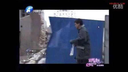 张佳宁《老爸的爱情》首播盛典
