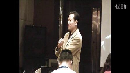 课程片段:中国青年创业领袖项目课程模块