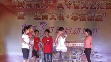 """莆田汀塘""""夏雨雨人""""夏令营文艺汇演4-2"""