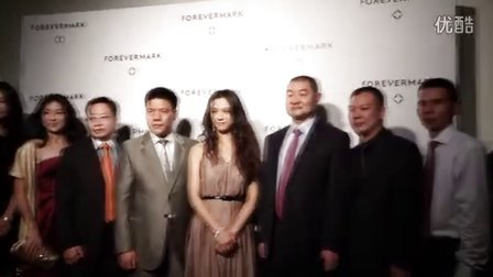The Forevermark Promise Exhibition-CHINA