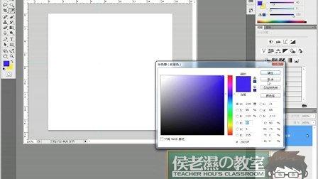 PSCS5 PSCS6 自学全套教程 画笔 钢笔工具 在线辅导QQ:4000551