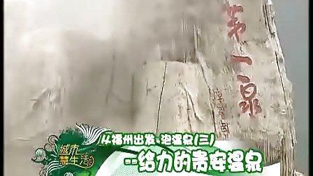贵安温泉团购(福州贵安温泉度假村电话 地址