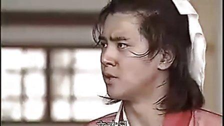 《梁山伯与祝英台》(罗志祥版)12