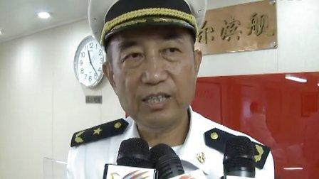 12-09-13「中国海军第十四批护航编队访问泰国」