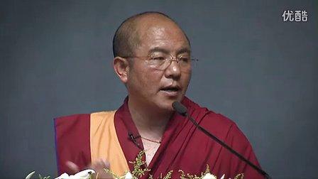 索达吉堪布《佛教消除烦恼的理论和方法》