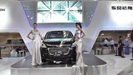 第十一届天津国际汽车贸易展览会--纳智捷展台