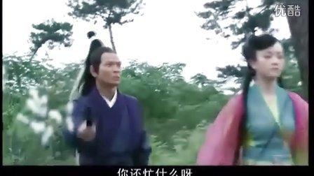 天涯明月刀第20集