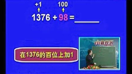 湖南张家界一分钟速算培训_幼儿园数学速算法
