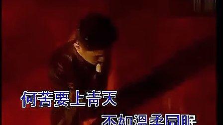 新鸳鸯蝴蝶梦黄安