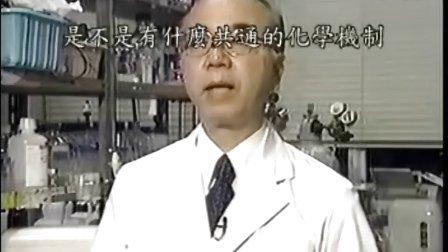 日本電解水機研究