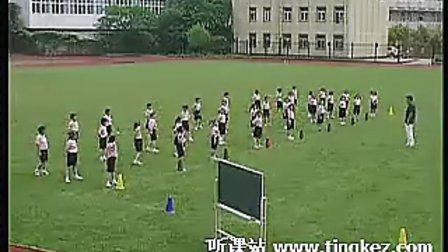 小学体育《30米快速跑》徐斌小学二年级体育优质课展