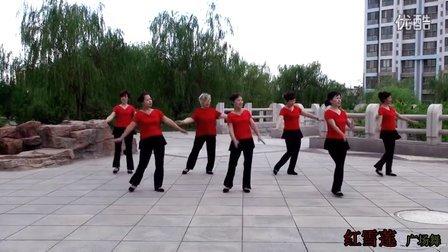 红雪莲广场舞《格桑情歌》