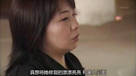 入殓师笔下的东日本大地震 最后的笑脸- [道兰][NHK纪录片]