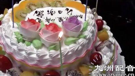 视频:专题片配音网站为蛋糕点蜡烛点蜡烛