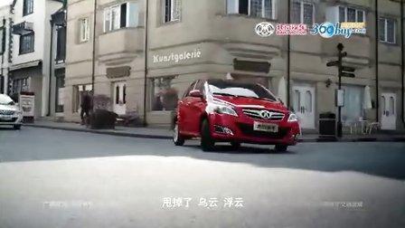 快樂為伍 北京汽車E系列
