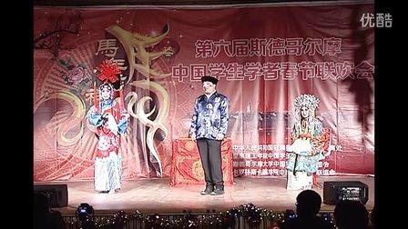 7.传统京剧《大登殿片段》