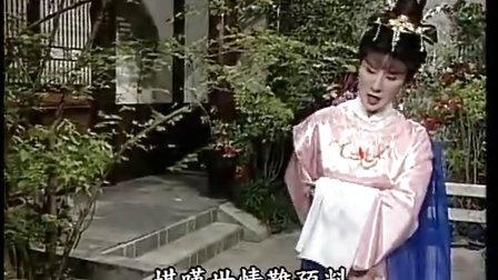 叶青歌仔戏-梁祝-第3集