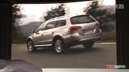 迈腾四驱旅行版亮相成都车展 售价36.18万-41.21万元
