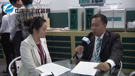 中国化工仪器网专访瑞士万通中国有限公司