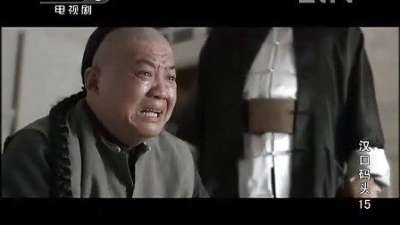 汉口码头_15