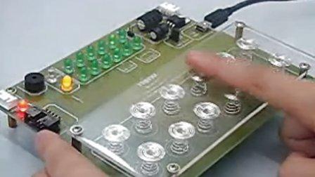 富士通半导体-触控MCU-演试板性能