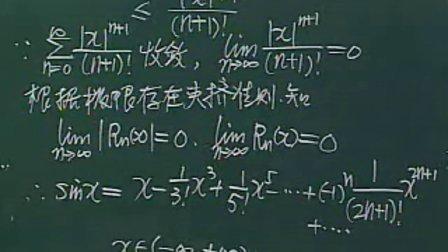 十一(5)函数展开成幂级数