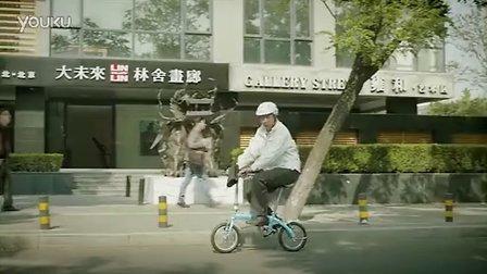 绿色出行_畅通北京