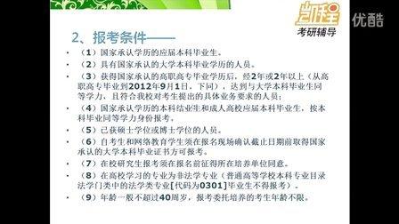 凯程教育:中国政法大学法律硕士考研信息大全(法大考研经验,复试内容,招录比等)