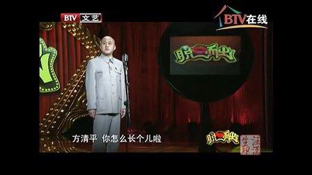 方清平 《舌尖上的中国》