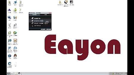 Eayon原创`LEGO 3D photo machine 乐高3D图片拍摄仪