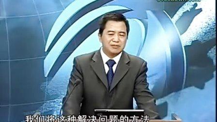 【田玉华】6S管理实务01