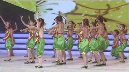 18、(完整版)《太阳太阳照我来》陕西省吴起县文化馆山娃艺术培训中心