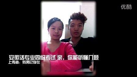 优酷拍客一周精选集2012.10.26