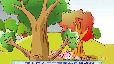 乌鸦找窝 经典 童话故事大全  童话故事视频  幼儿小故事  儿童故事  儿童故事网  寓言故事儿童 寓言故事