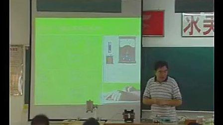 高二物理電磁感應現象的發現教學視頻