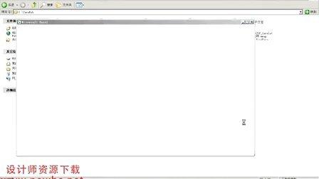JavaWeb阶段项目网上商城_开发实例教程 (1)