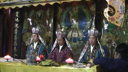 北京白云观《寒衣节超度大法会》——焰口