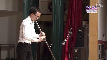 笛协一周年音乐会洞箫独奏《大漠孤烟直》