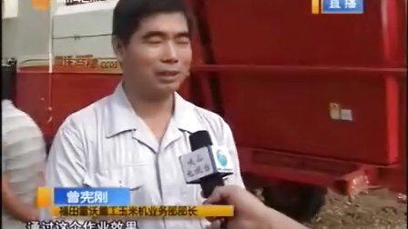 20120831第六届农机科技下乡活动举办现场演示会  雷沃农机唱主角