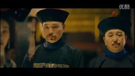 第一大总统李晟部分截取
