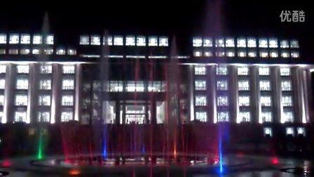 威武大山轻图书馆、音乐喷泉