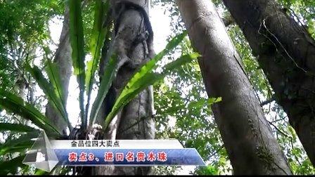 广州车邦汽车用品制造有限公司-产品讲解片
