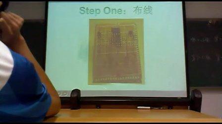2012年数模电子协会 MEA杯电子制作大赛 赛前培训视频