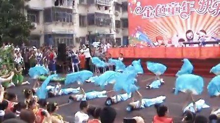 小小竹排江中游(舞蹈)