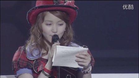 早安少女組。Concert Tour 2012春 ULTRA SMART新垣里沙 光井愛佳 畢業記念