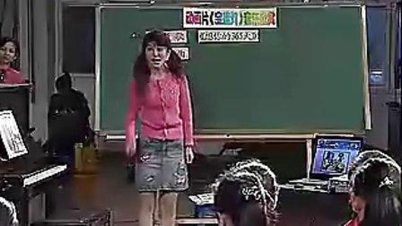 音乐欣赏《宝莲灯》 1小学五年级音乐优质课课堂实录